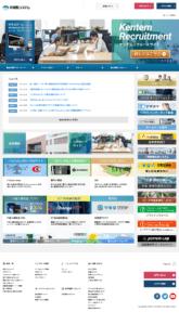 ㈱建設システム札幌営業所