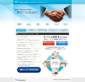 共栄火災海上保険㈱北海道支店