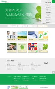 株式会社サプル札幌支店