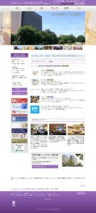 日本ビューホテル㈱札幌ビューホテル大通公園