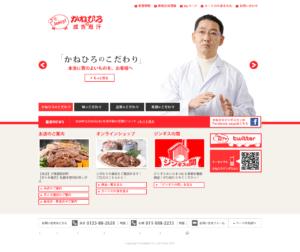 東武緑地(株)ユニ東武ゴルフクラブ
