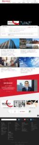 丸紅㈱北海道支社