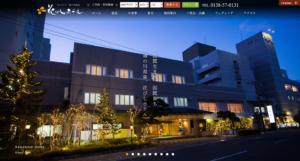 (株)花びしホテル