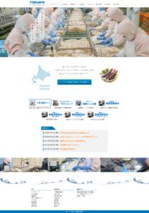 トナミ食品工業株式会社