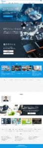 都築電気㈱北海道支店