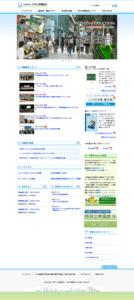 公益財団法人日本公衆電話会北海道統括支部