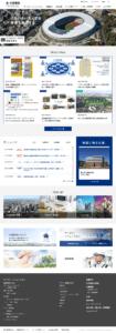 大成建設㈱札幌支店