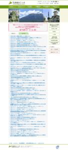 北海道国民健康保険団体連合会
