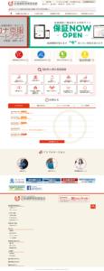 北海道信用保証協会