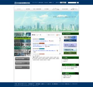 日比谷総合設備㈱北海道支店