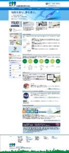 北海道印刷企画㈱