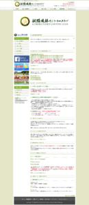 釧路風林カントリークラブ