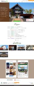 小松建設(株)