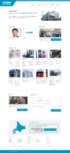 デジタルパブリックイメージ