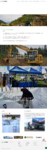 ㈱中川建設