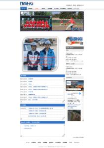 錦産業株式会社