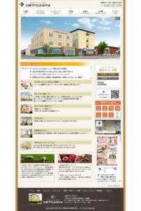 ㈱士別グランドホテル