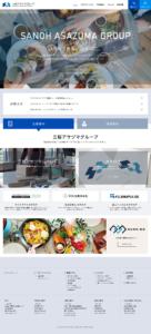 三桜アサヅマ商事(株)