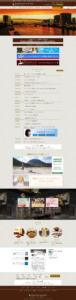 札幌国際観光㈱釧路センチュリーキャッスルホテル