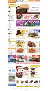 (株)喜信堂