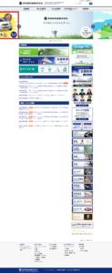 北日本石油株式会社釧路販売支店