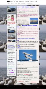 釧路日交タクシー株式会社