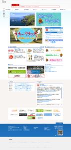 日本放送協会北見放送局