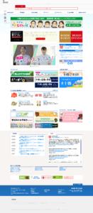 日本放送協会帯広放送局