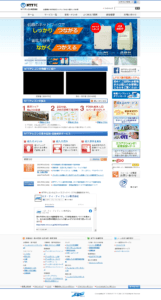 NTTテレコン㈱北海道支店