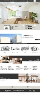 岡村建設株式会社