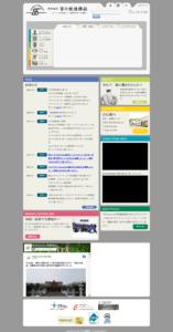 (株)苫小牧清掃社