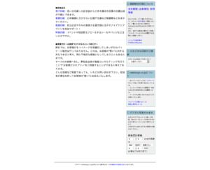 釧路綜合印刷株式会社