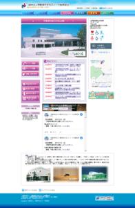 中標津町総合文化会館