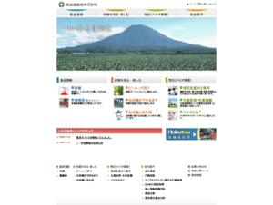 北海道糖業㈱道南製糖所