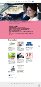 (株)中標津町自動車学校